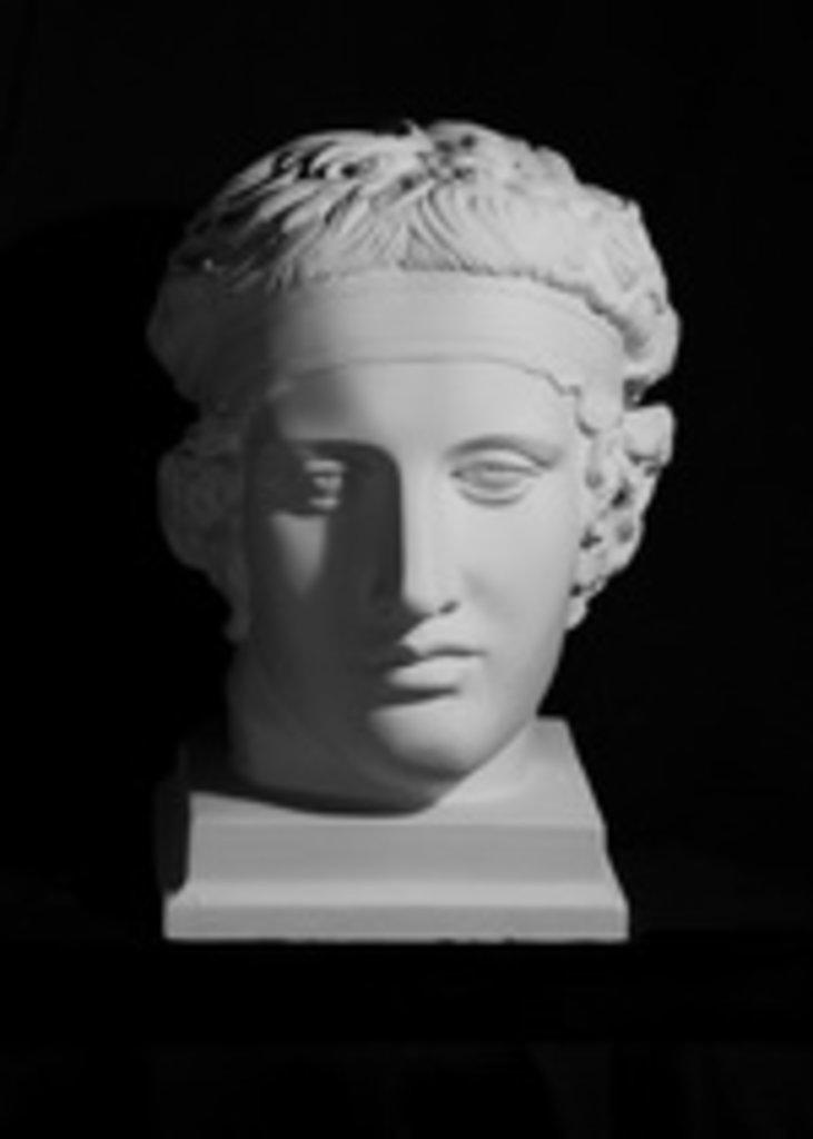 Гипсы: Голова Диадумена в Шедевр, художественный салон
