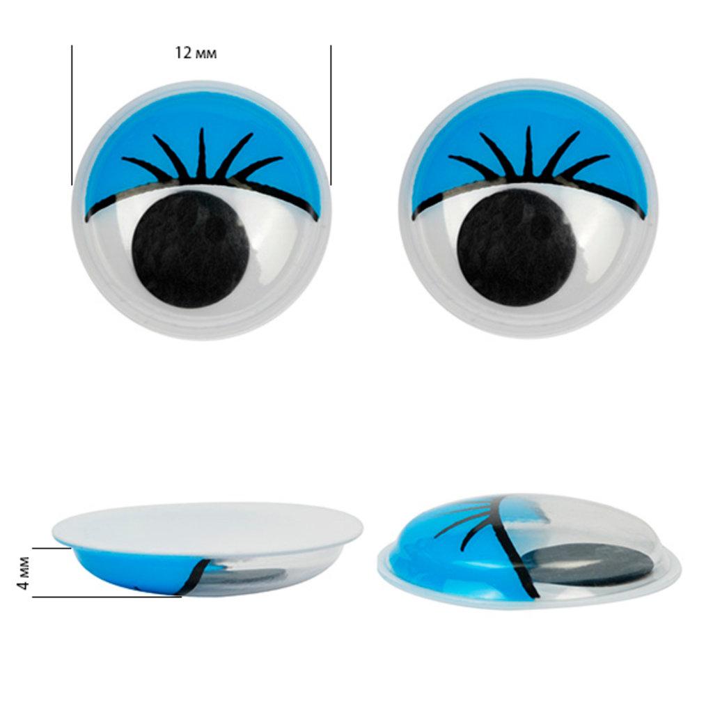 """Фурнитура для игрушек: Глазки круглые бегающие """"с ресничками"""" d12мм голубые 1пара в Шедевр, художественный салон"""
