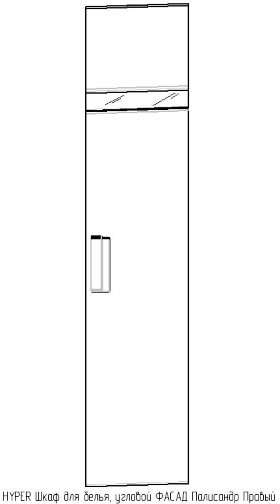Шкафы для одежды и белья: Шкаф угловой 1 правый Hyper в Стильная мебель