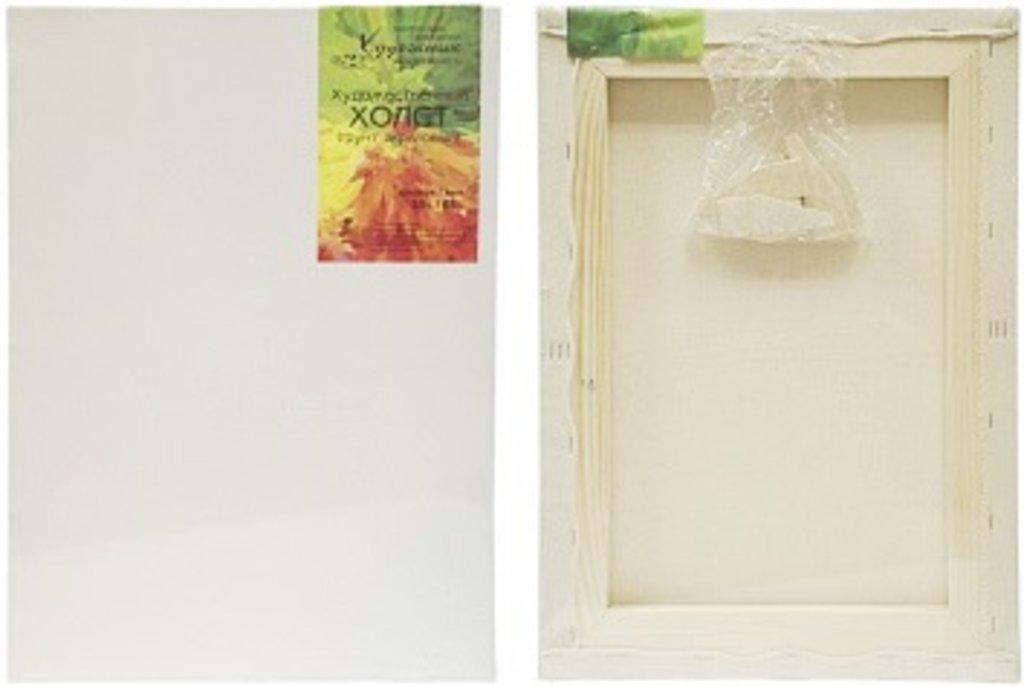 Холсты на подрамнике: Холст на подрамнике(грунт акриловый) 50х60 Н.Новгород в Шедевр, художественный салон
