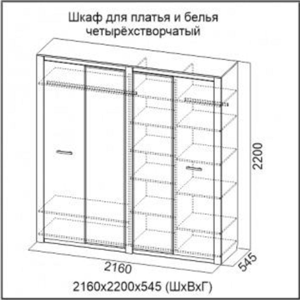 Мебель для спальни Гамма-20: Шкаф для платья и белья четырехстворчатый Гамма-20 в Диван Плюс