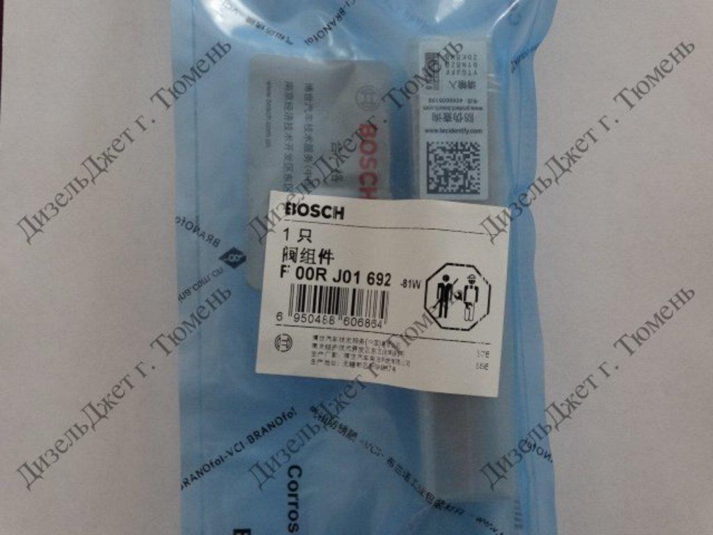Клапана мультипликаторы с штоком для форсунок BOSCH: Клапан мультипликатор со штоком F00RJ01692 КАМАЗ . Для двигателей WEICHAI, YUCHAI, XICHAI. Подходит для ремонта форсунок BOSCH: 0445120153, 0445120081, 0445120107, 0445120129, 0445120130, 0445120149, 0445120150, 0445120163, 0445120169, 0445120170, 0445120191, 0445120200, 0445120213, 0445120214, 0445120222, 0445512024, 0445120227, 0445120228, 0445120244, 0445120324, 0445120331, 0445120343, 0445120344, 0445120357, 0445120379, 0445120380, 0445120410 в ДизельДжет