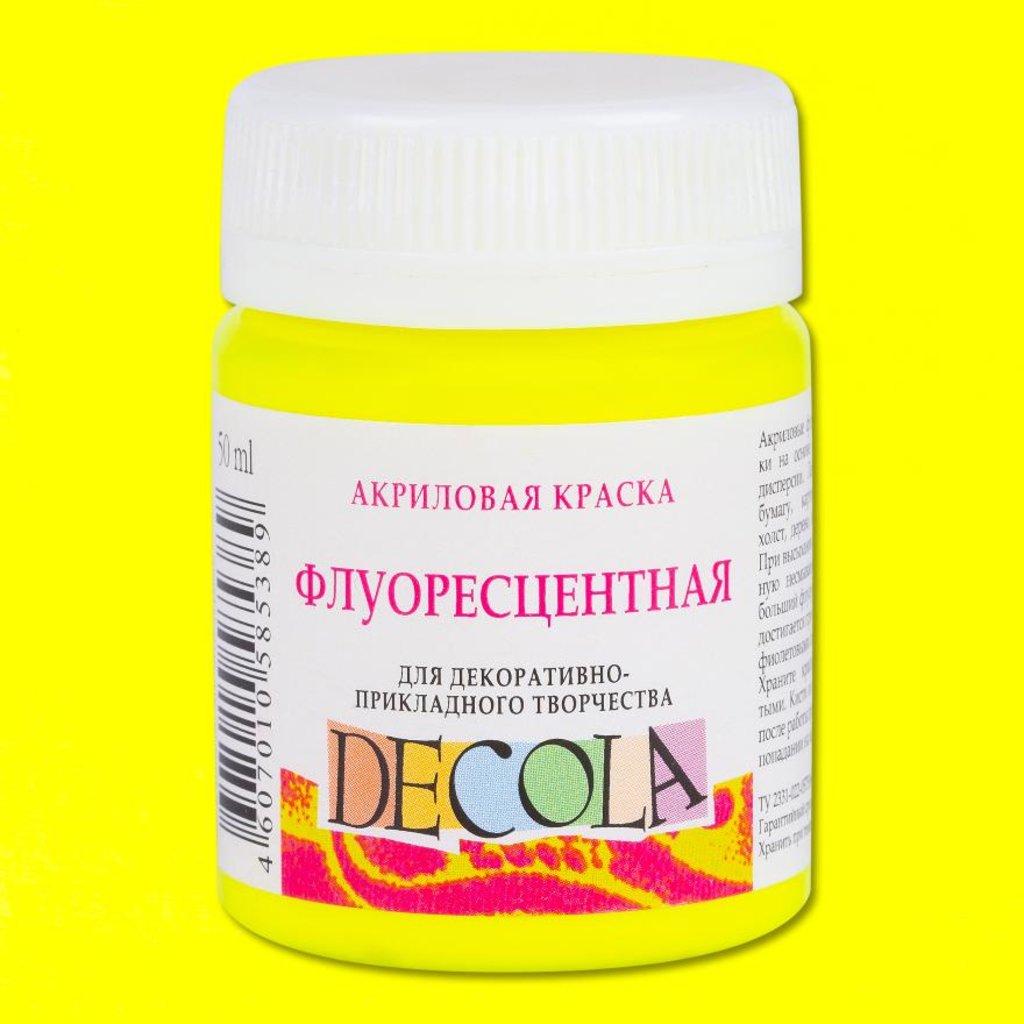 """перламутровая,флуоресцентная,интерферирующая: Краска акриловая флуоресцентная """"Decola""""  лимонная 50мл в Шедевр, художественный салон"""