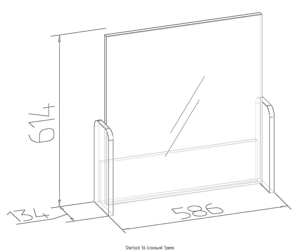 Мебель для спален, общее: Трюмо Sherlock 56 в Стильная мебель