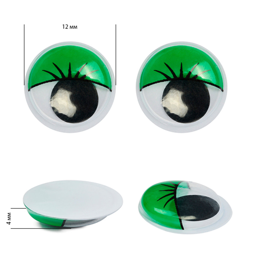 """Фурнитура для игрушек: Глазки круглые бегающие """"с ресничками"""" d12мм зеленые 1пара в Шедевр, художественный салон"""