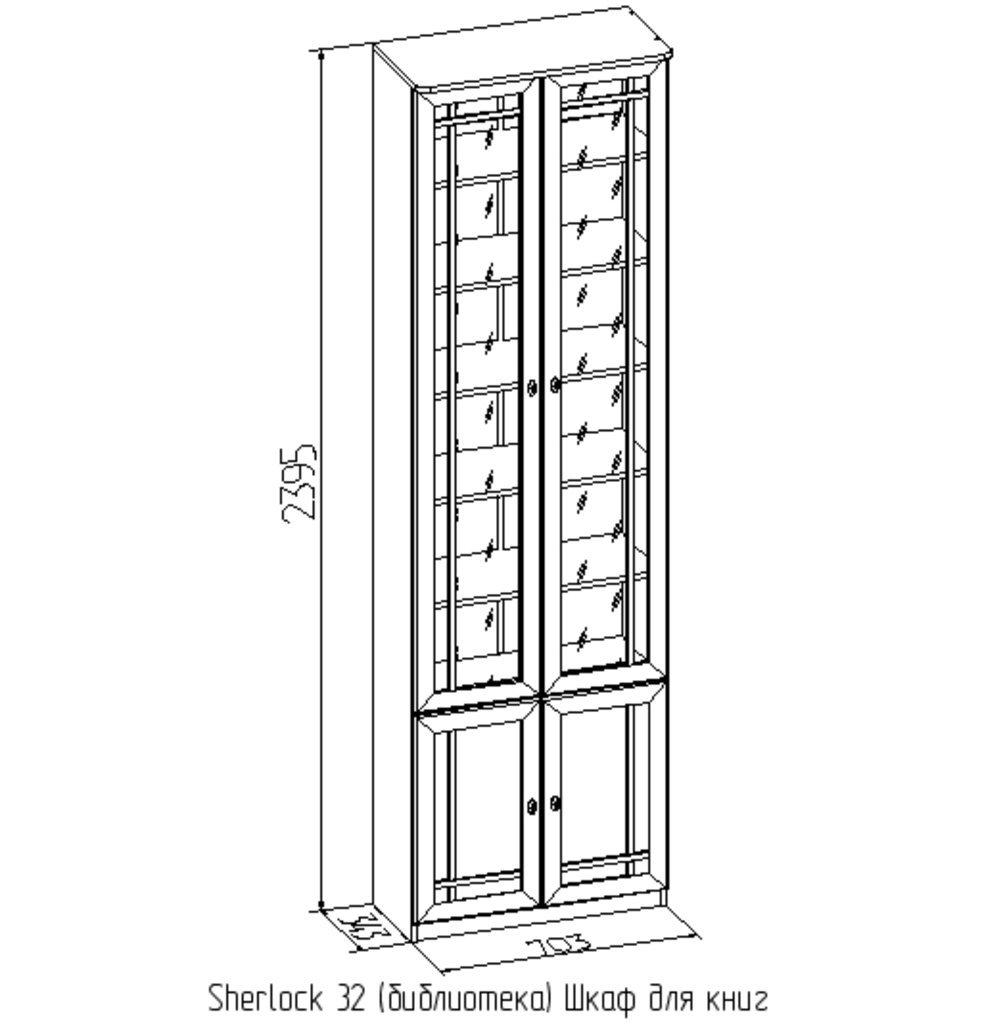 Книжные шкафы и полки: Шкаф для книг Sherlock 32 в Стильная мебель