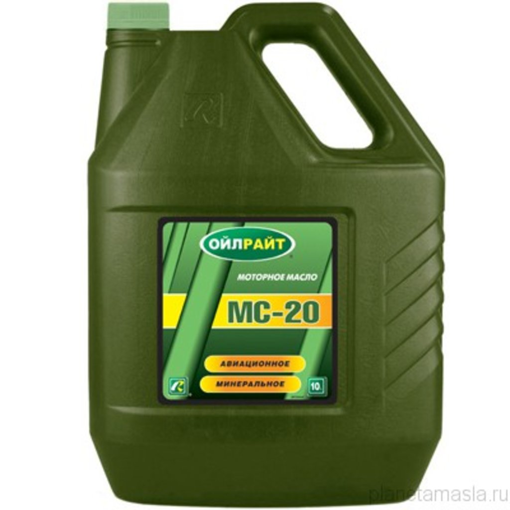 Масла и смазки: Масло Мс-20 в ХИМОПТТОРГ