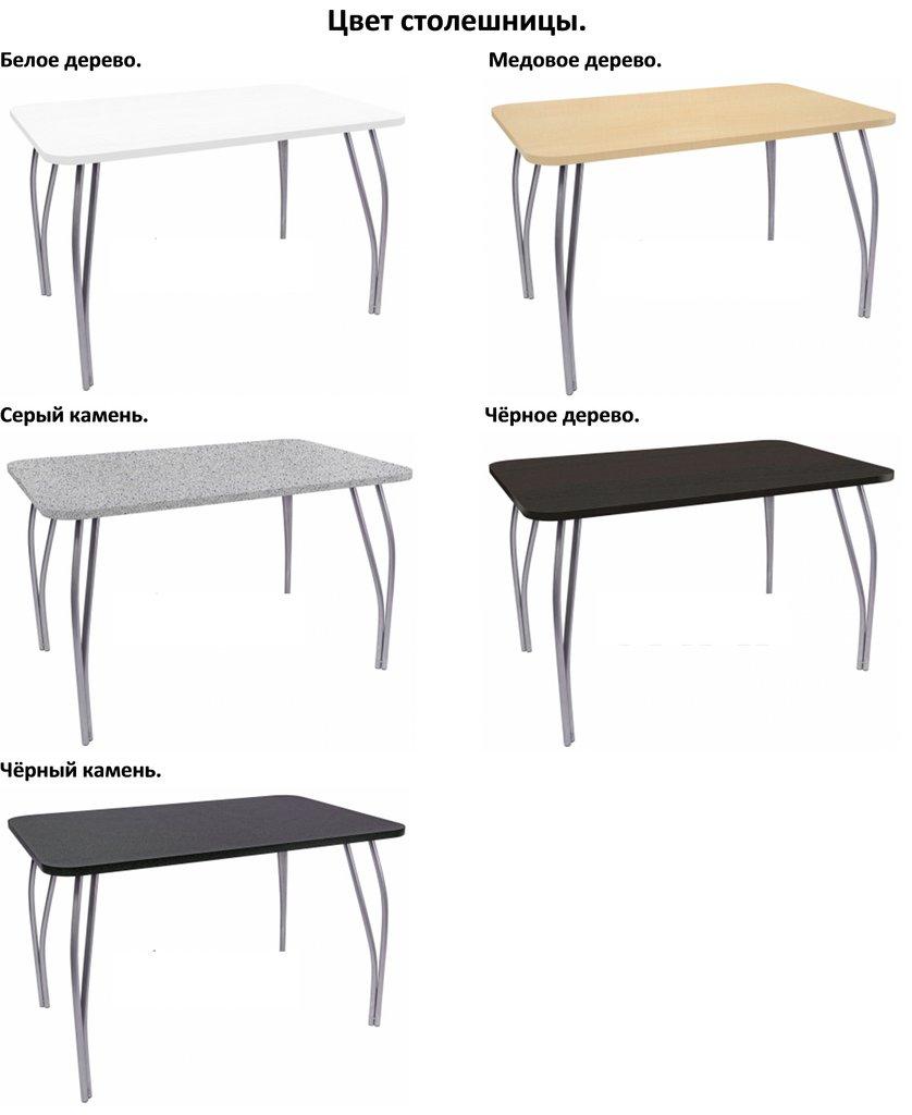 Столы кухонные.: Стол обеденный прямоугольный LС (OC-11) (металлик) в АРТ-МЕБЕЛЬ НН