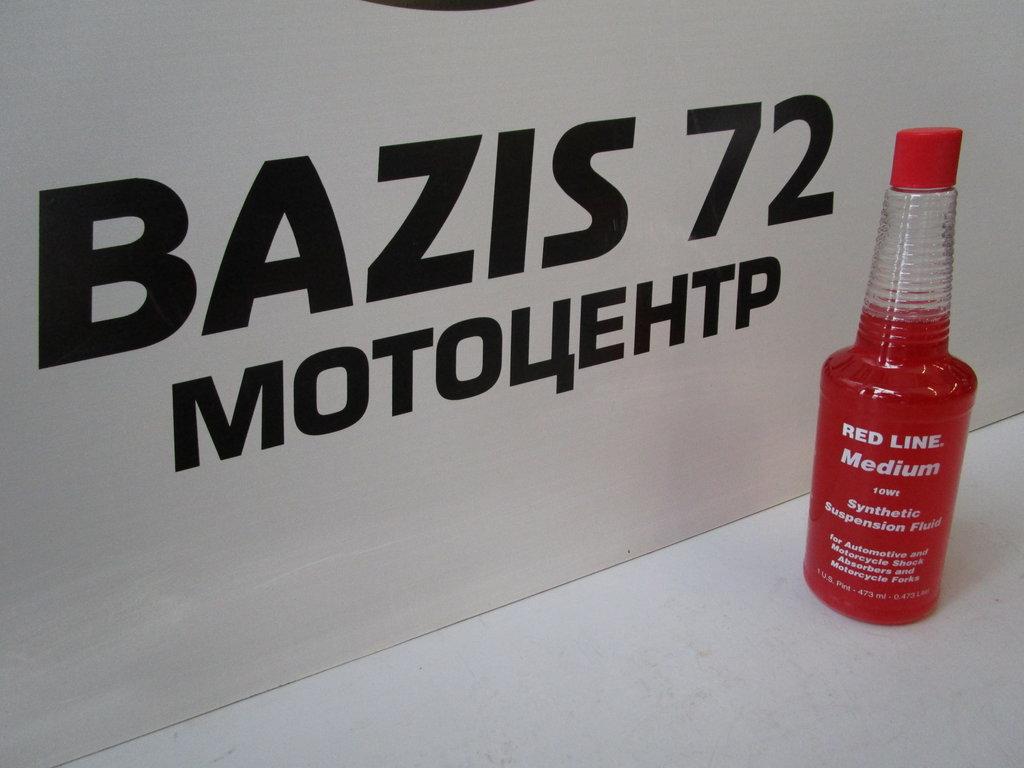 Жидкость REDLINE OIL Medium 10wt 0.46 л. в Базис72