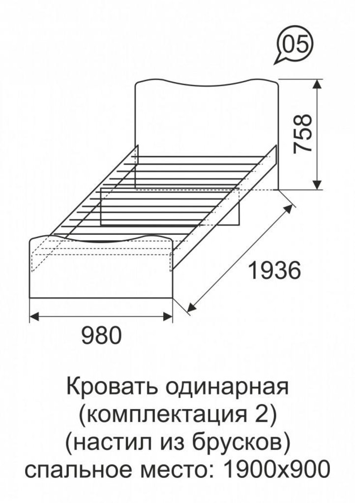 Детские и подростковые кровати: Кровать (комплектация 2) 05 Квест (90х190, усилен. настил) в Стильная мебель
