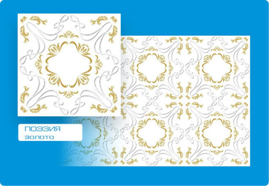 Потолочная плитка: Плитка ФОРМАТ экструзионная Поэзия золото в Мир Потолков