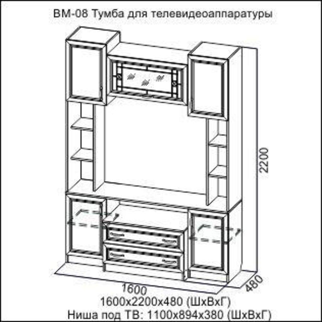 Мебель для гостиной Вега: Тумба для телевидеоаппаратуры ВМ-08 Вега в Диван Плюс