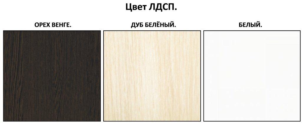 Столы кухонные.: Стол ПГ-02 раздвижной, матовое стекло (дерево) в АРТ-МЕБЕЛЬ НН