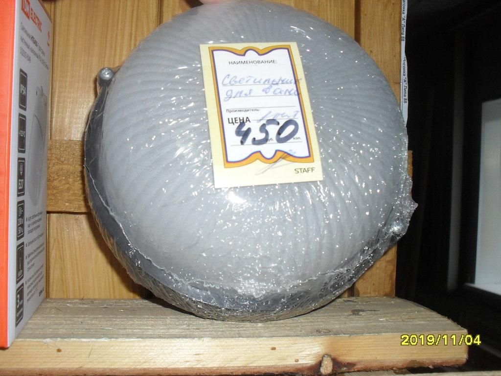 Светильники для бани и сауны: Светильник для бани -45+100 t в Погонаж