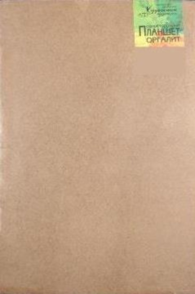 Планшеты: Планшет оргалит 50х70 Н.Новгород в Шедевр, художественный салон