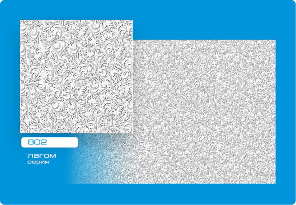 Потолочная плитка: Плитка ЛАГОМ прессованная 802 в Мир Потолков