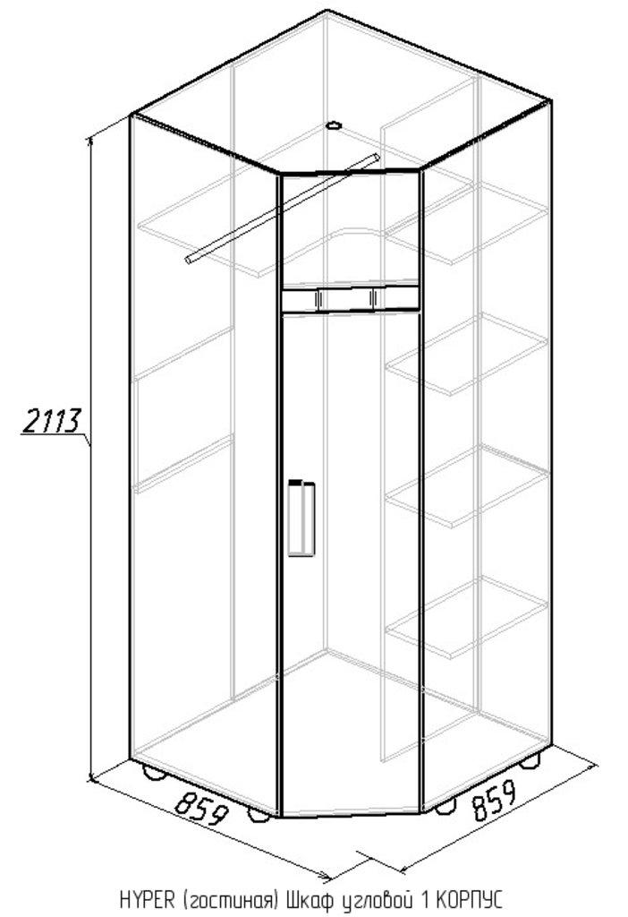 Шкафы для одежды и белья: Шкаф угловой 1 левый Hyper в Стильная мебель