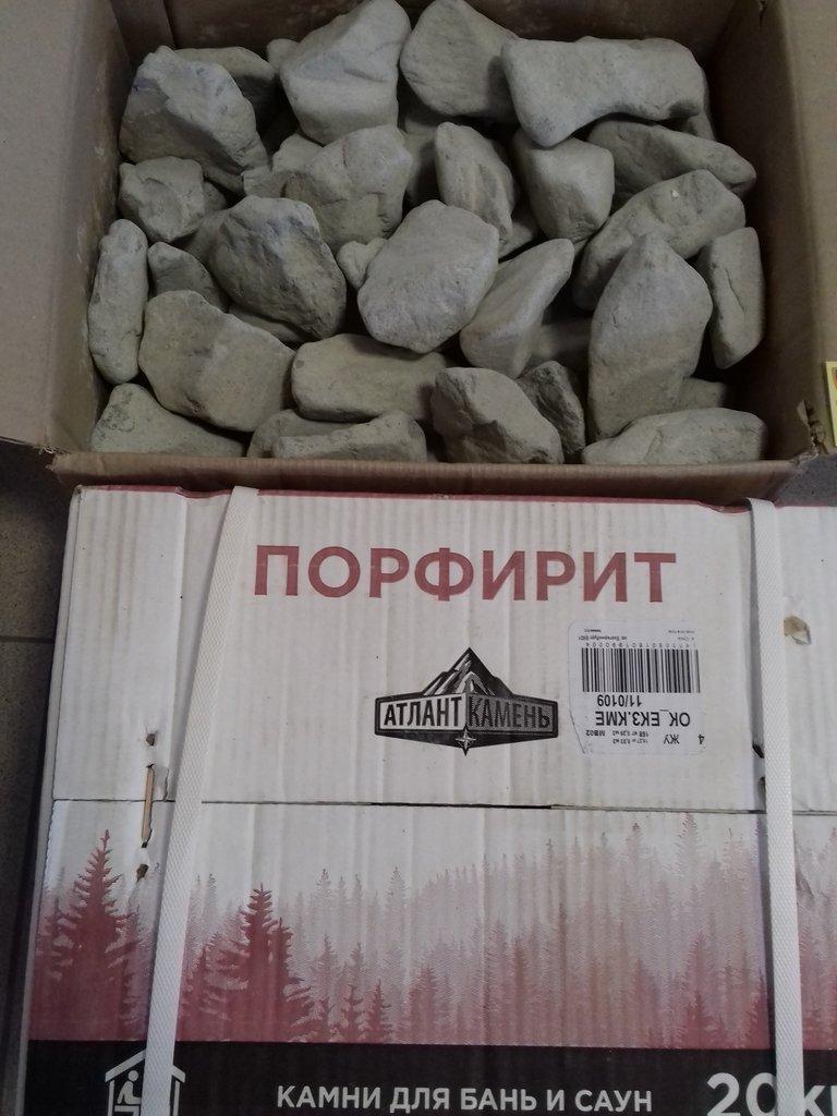 """Камни для парной: Камень для парной """"Порфирит обвалованный"""" (коробка 20кг) в Погонаж"""