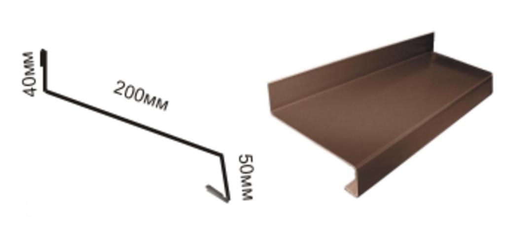 Доборные элементы: Отливы оконные с полимерным покрытием в Магнит, ООО