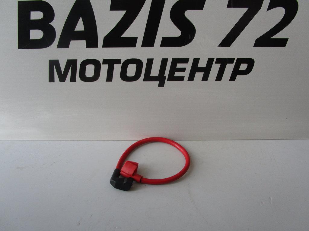 Запчасти для техники CF: Реле стартера CF 6060-150400 в Базис72
