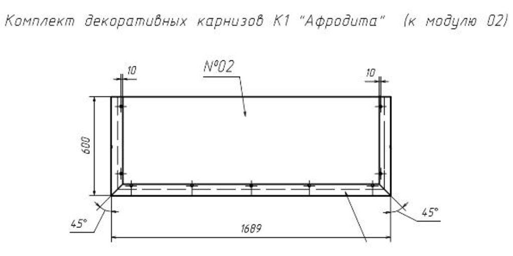 Декор для мебели: Карниз К1/02 к шкафу 4-х дв. Афродита в Стильная мебель
