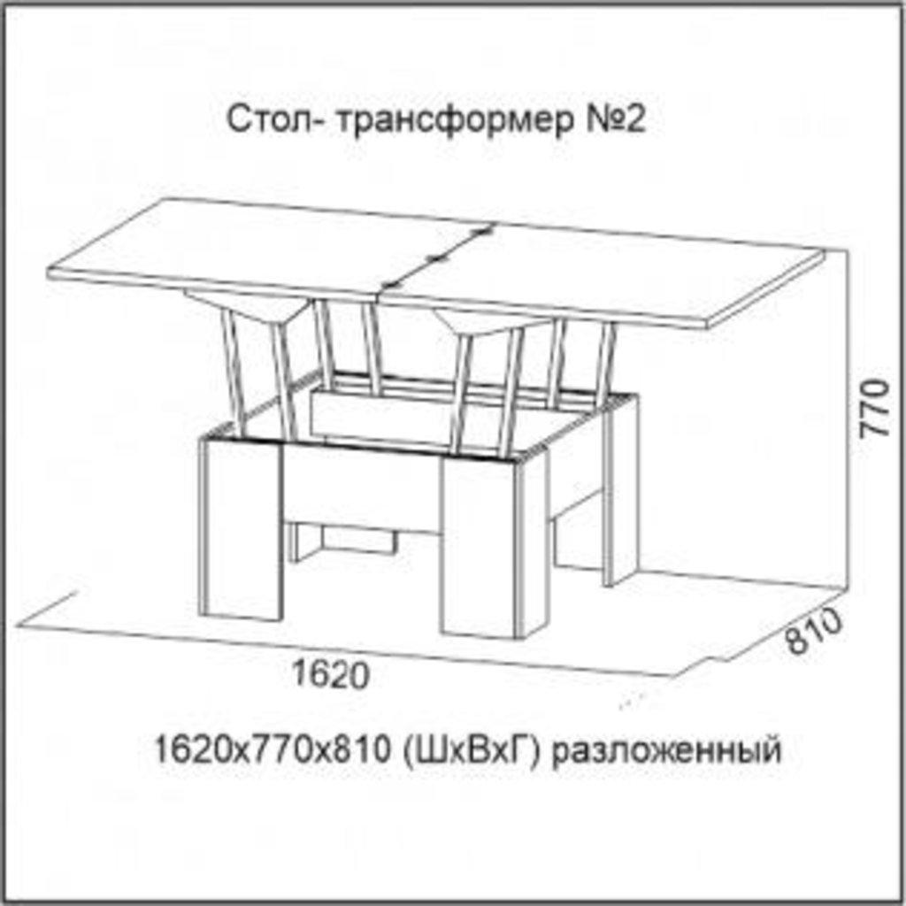 Столы журнальные: Стол-трансформер №2 в Диван Плюс