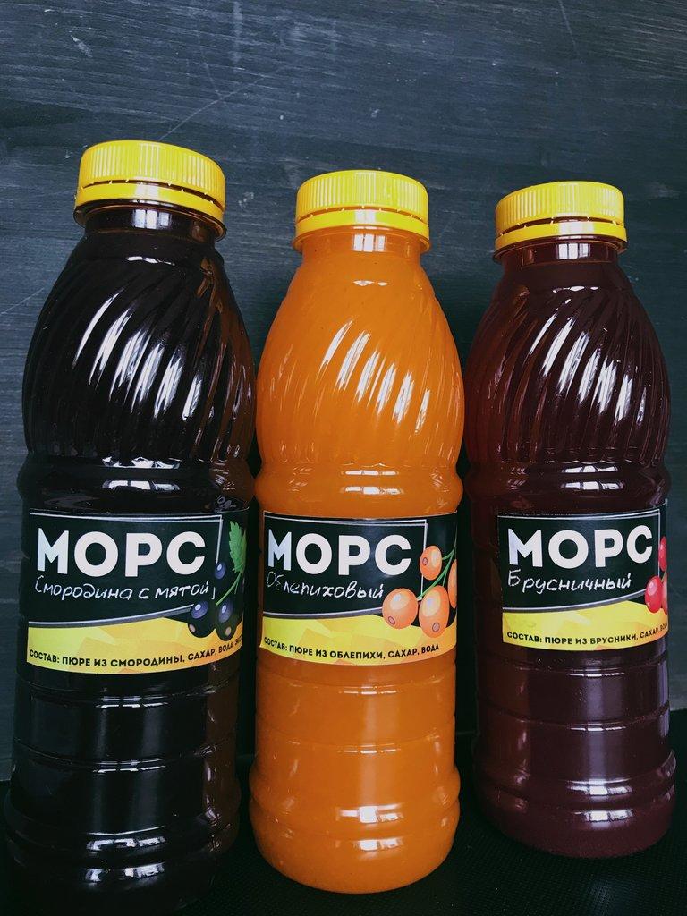 Напитки: Морс Облепиховый в Пиццуля Кемерово