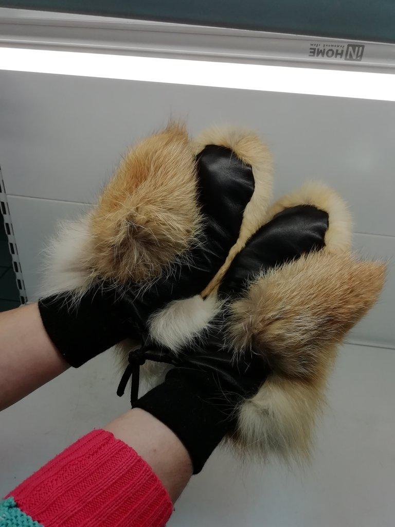 Изделия из натурального меха и кожи (перчатки, варежки, тапочки): Варежки женские из меха лисы в Сельский магазин