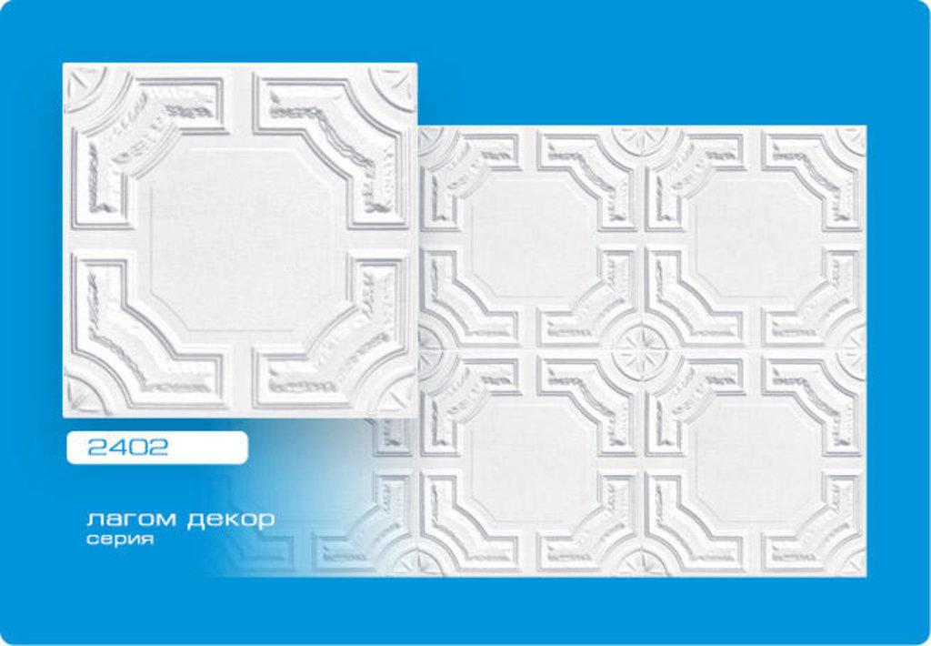 Потолочная плитка: Плитка ЛАГОМ ДЕКОР экструзионная 2402 в Мир Потолков