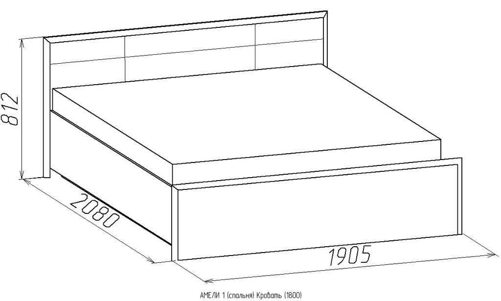 Кровати: Кровать АМЕЛИ 1 (1800, орт. осн. металл) в Стильная мебель