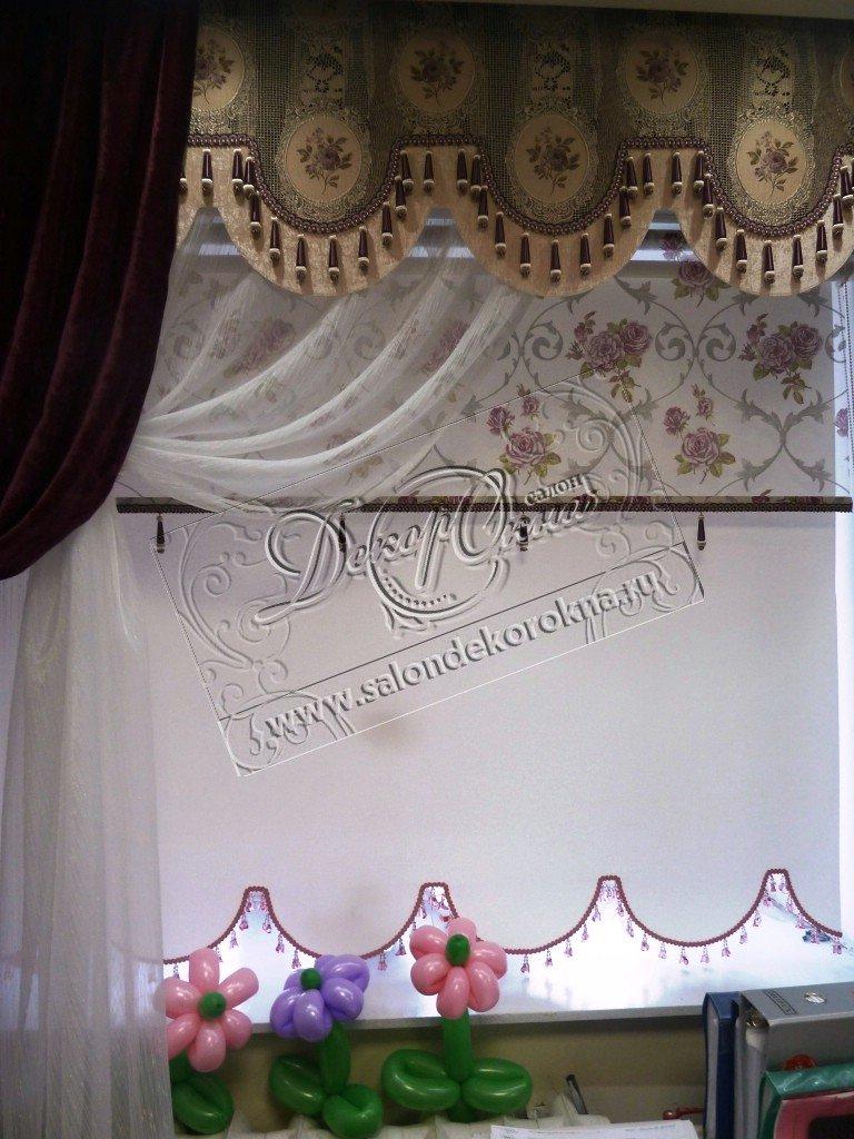 Рулонные шторы: Рулонные шторы система Дуэт в Декор окна, салон
