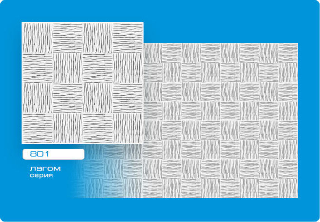 Потолочная плитка: Плитка ЛАГОМ прессованная 801 в Мир Потолков