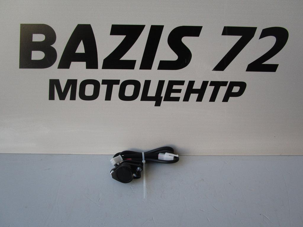 Запчасти для техники CF: Переключатель управления лебедкой CF 7030-150710 в Базис72