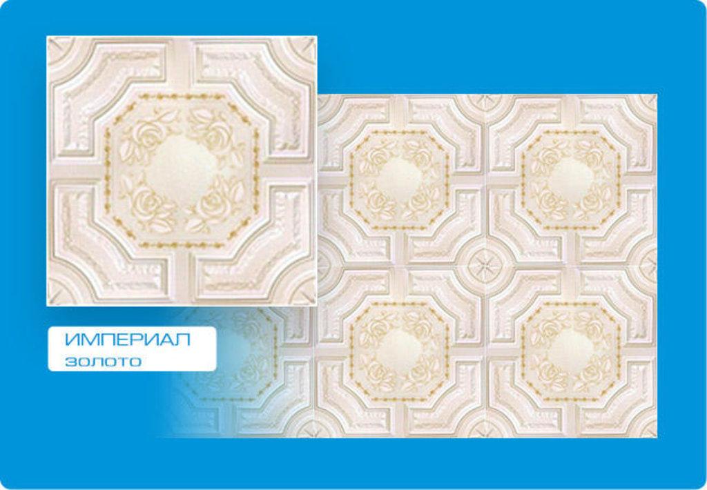 Потолочная плитка: Плитка ФОРМАТ экструзионная Империал золото в Мир Потолков