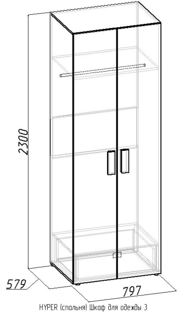 Шкафы для одежды и белья: Шкаф для одежды Hyper 3 в Стильная мебель
