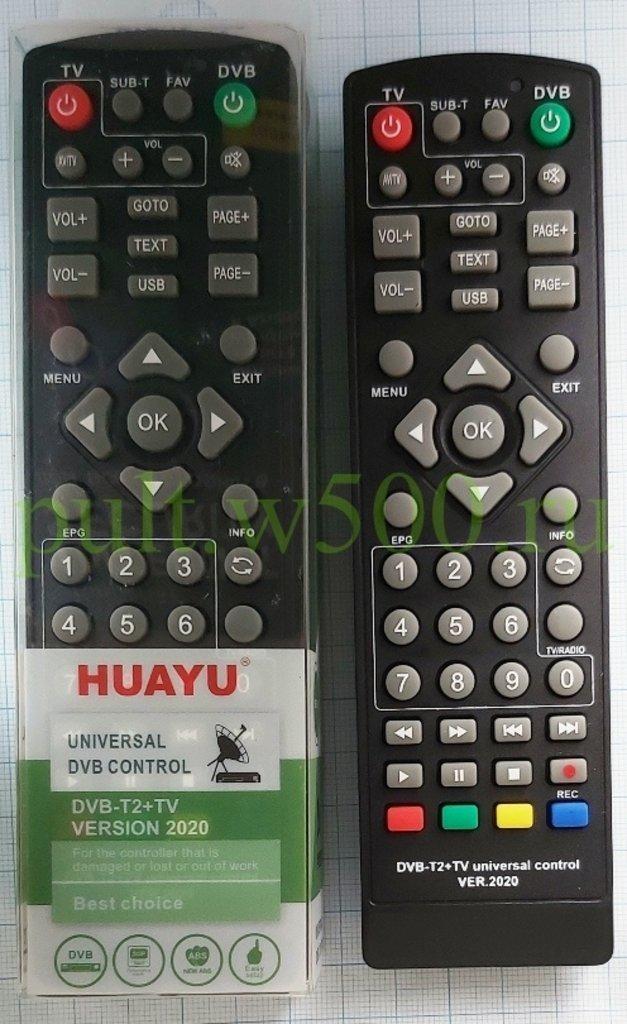 Пульты УНИВ. для приставок, ресиверов: Пульт универсальный для   приставок  + различные TV ( DVB-T2+TV  VERSION 2020 ) HUAYU в A-Центр Пульты ДУ