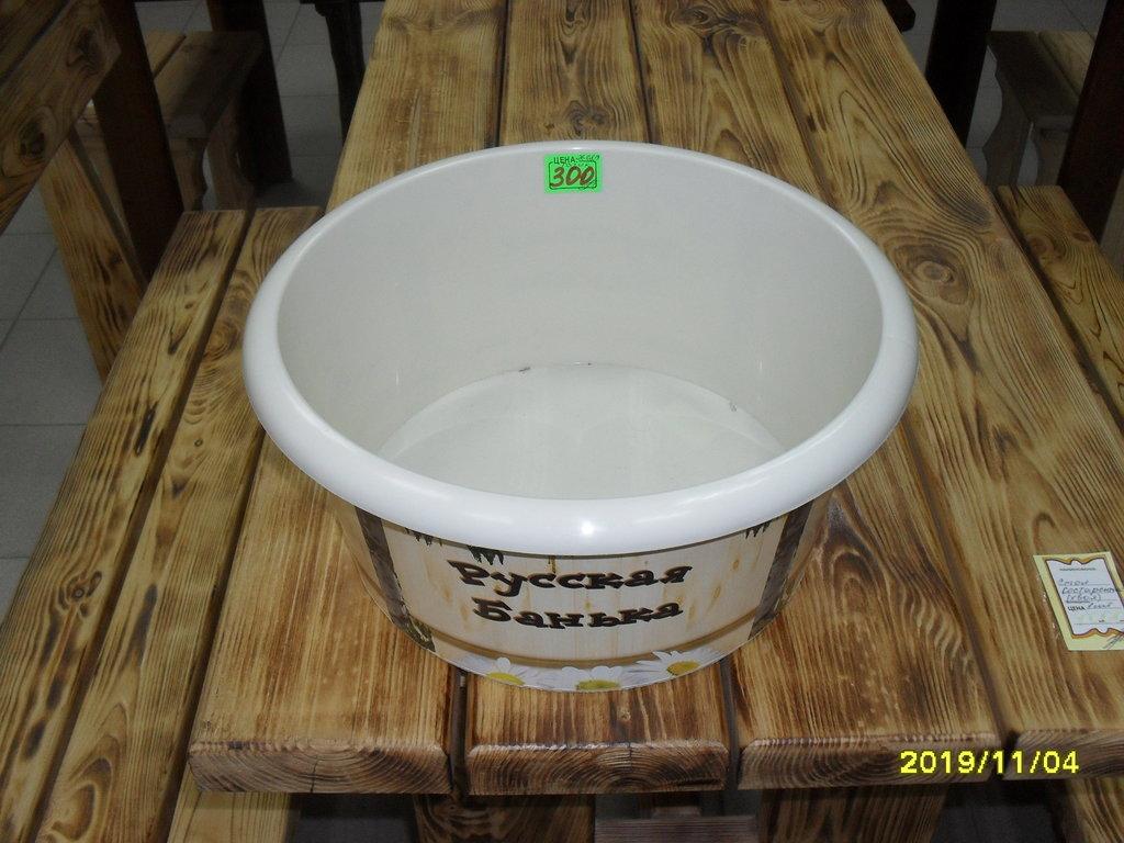 Бондарные изделия: Тазик 10 л (пластик) в Погонаж