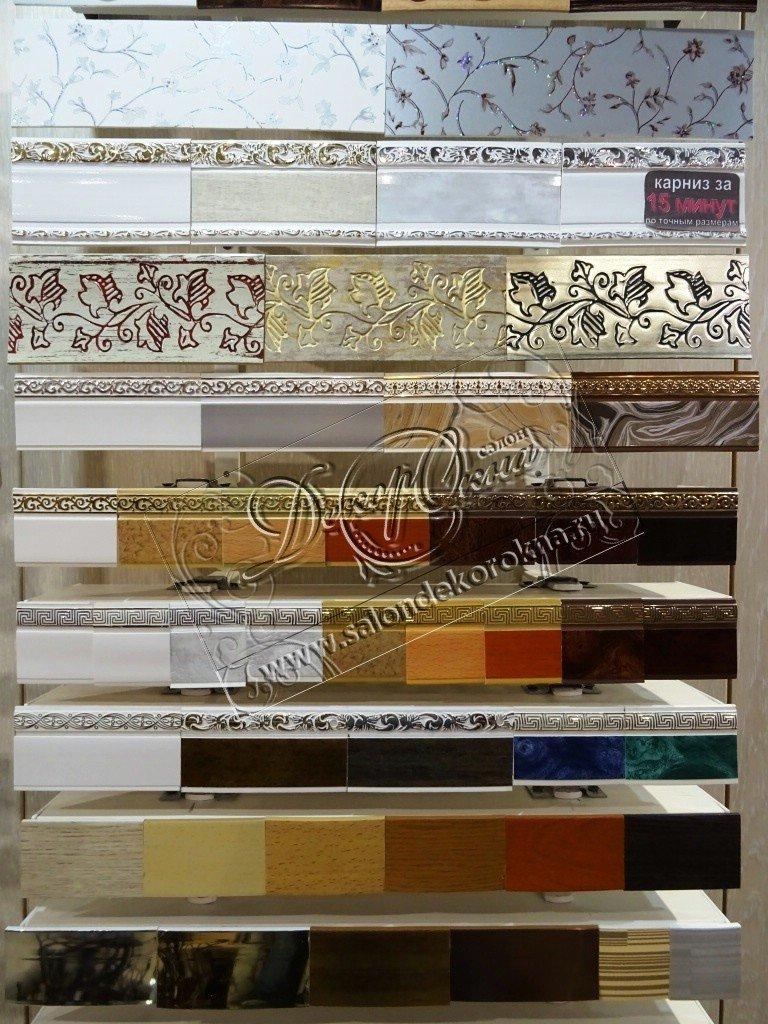 Карнизы для штор: Потолочные карнизы для штор в Декор окна, салон