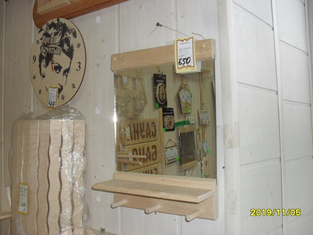 Бондарные изделия: Зеркало для бани с полочкой 36*25см в Погонаж