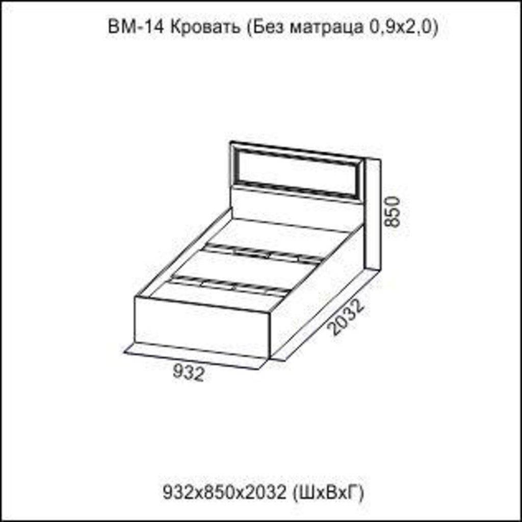 Мебель для спальни Вега: Кровать (Без матраца 0,9*2,0) ВМ-14 Вега в Диван Плюс
