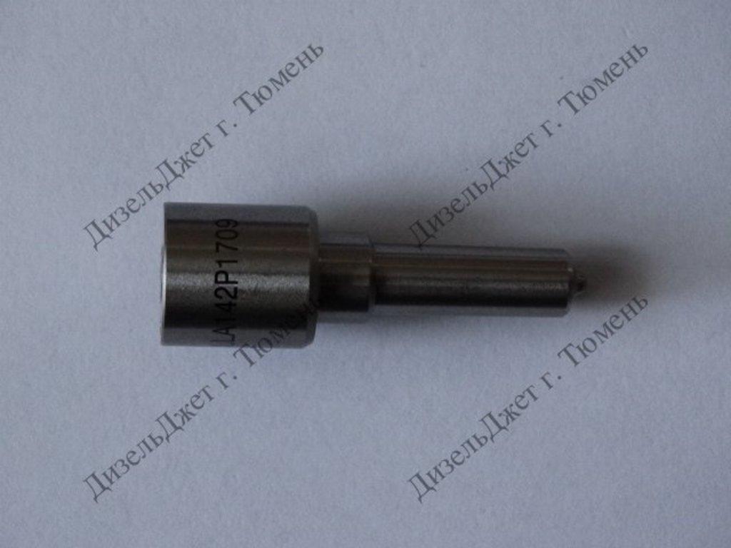 Распылители BOSCH: Распылитель DLLA142P1709 (0433172047) DONGFENG. Для двигателей CUMMINS. Подходит для ремонта форсунок BOSCH: 4940640, 0445120121. в ДизельДжет