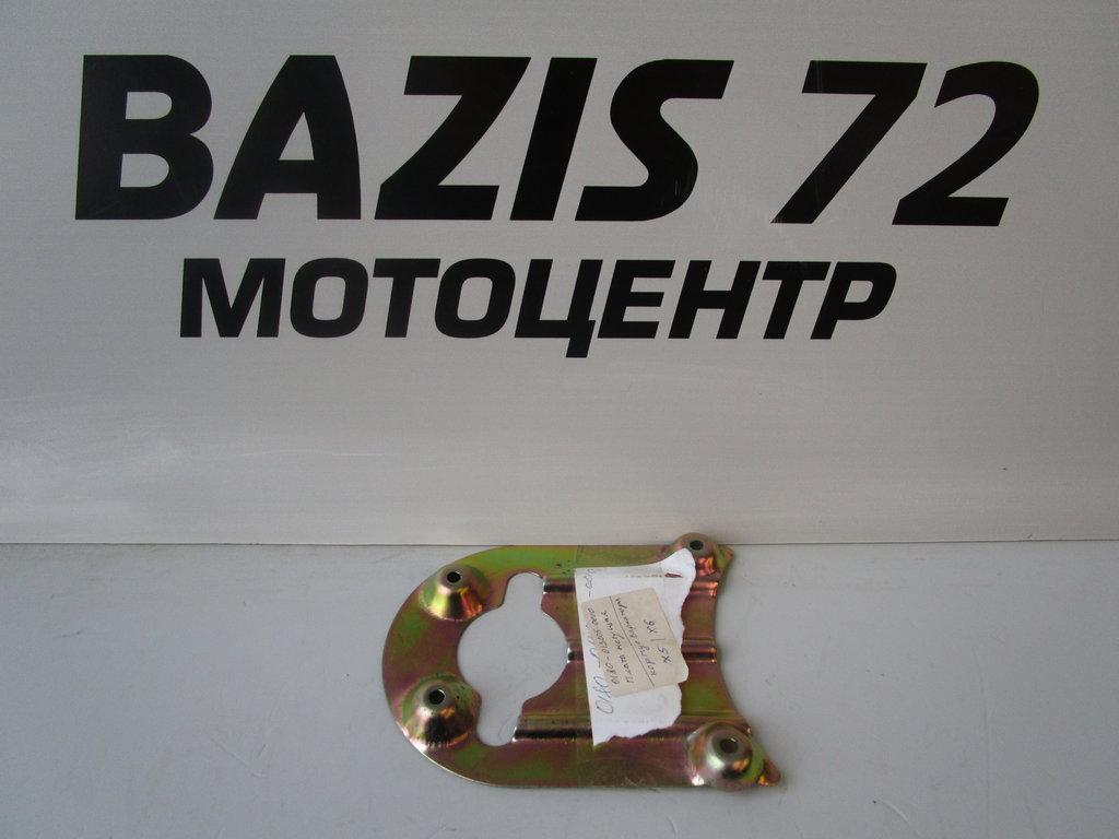 Запчасти для техники CF: Пластина впускная CF 0180-013102-0010 в Базис72