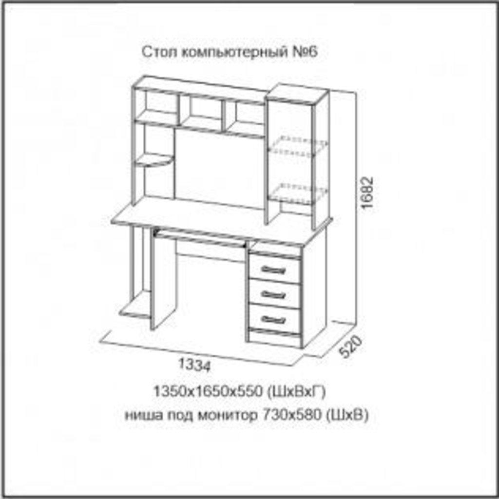 Компьютерные столы: Стол компьютерный №6 в Диван Плюс