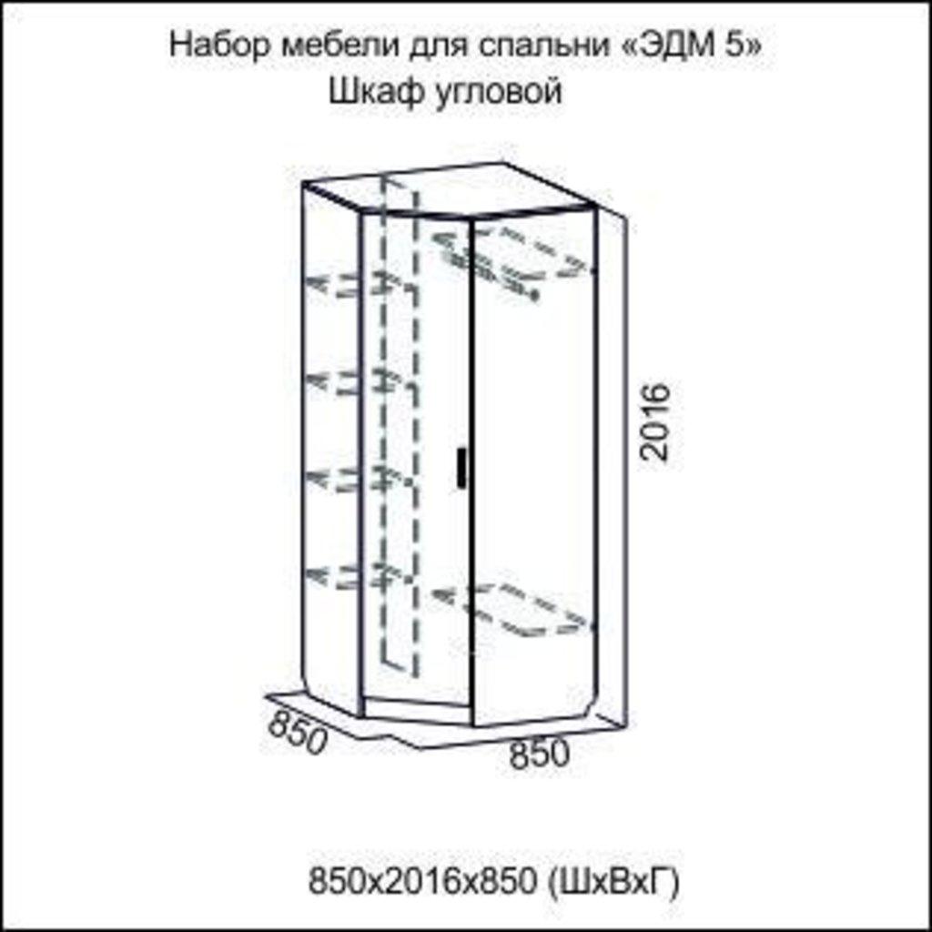 Мебель для спальни Эдем-5: Шкаф угловой Эдем-5 в Диван Плюс