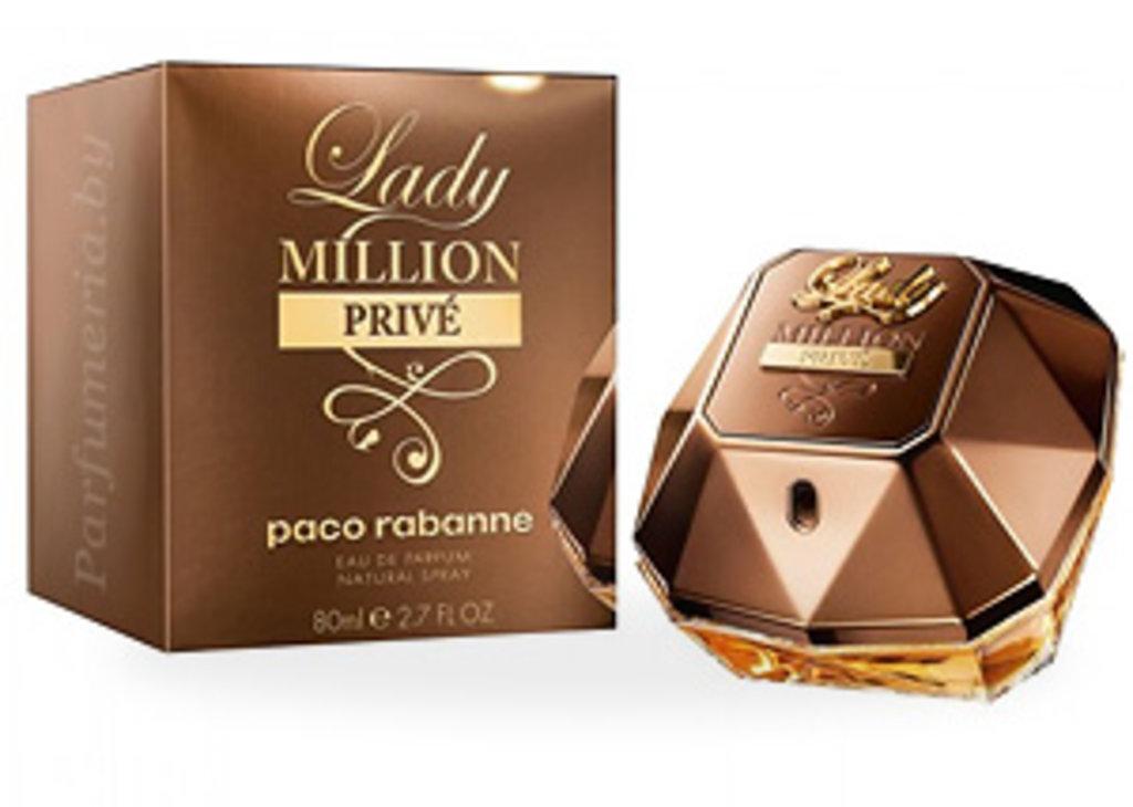 Pako Rabanne: Paco Rabanne Lady Million Prive edp жен 50 | 80 ml в Элит-парфюм
