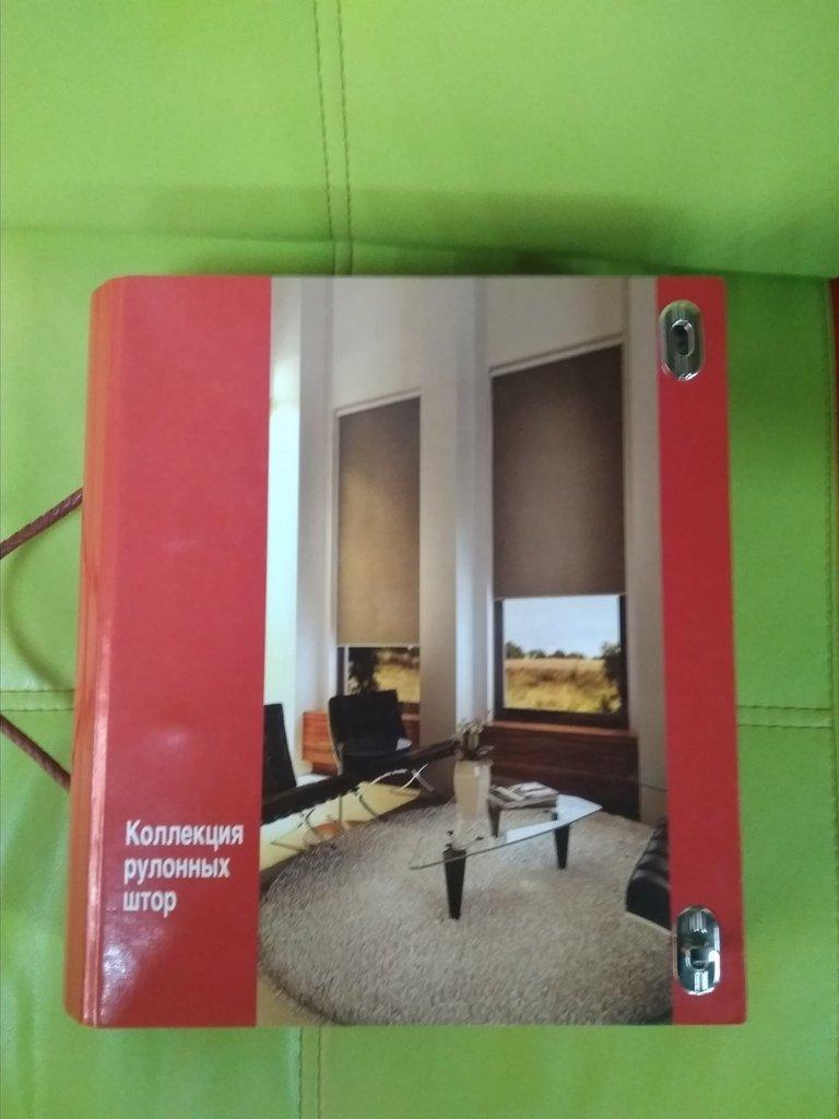 Рулонные жалюзи Compact от 1275 рублей: Рулонные жалюзи Compact в Пластиковые окна в Сургуте STEKLOMASTER