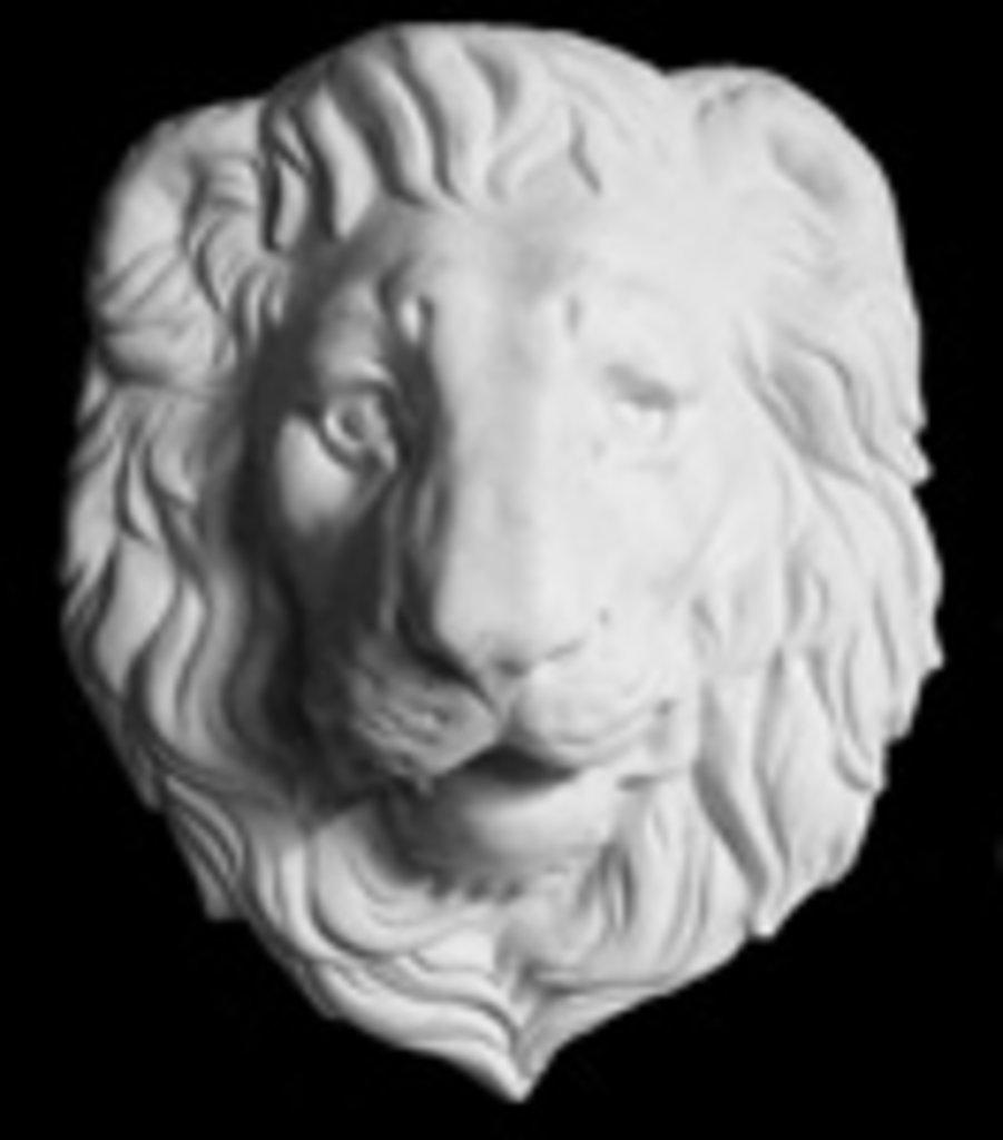 Гипсы: Маска льва гипсовая в Шедевр, художественный салон