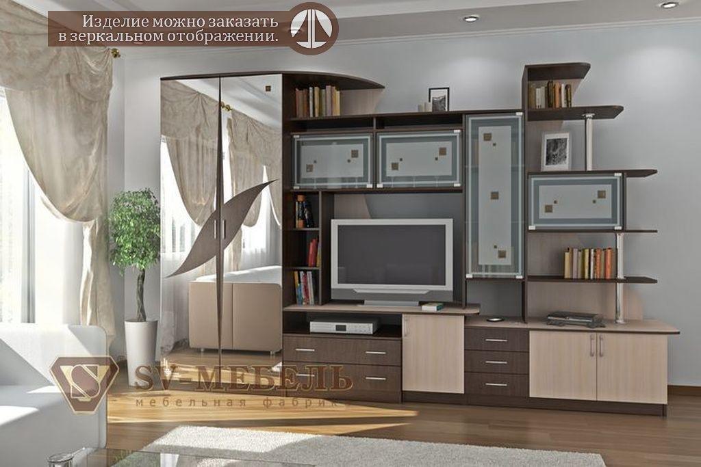 Гостиные: Мебель для гостиной Гамма-5 в Диван Плюс