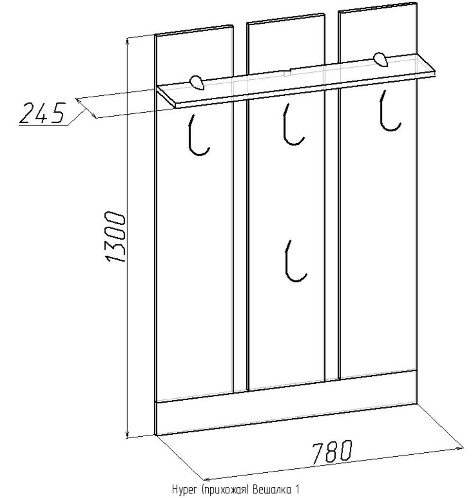 Мебель для прихожих, общее: Вешалка 1 Hyper в Стильная мебель