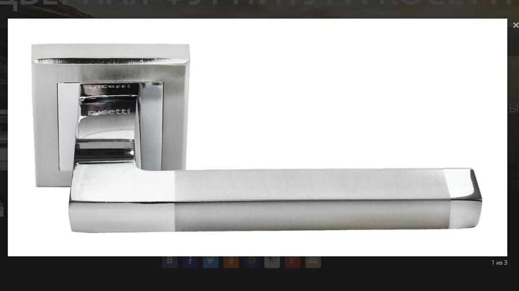 Ручки: Ручка Ручетти RAP-17-S SN в Двери в Тюмени, межкомнатные двери, входные двери